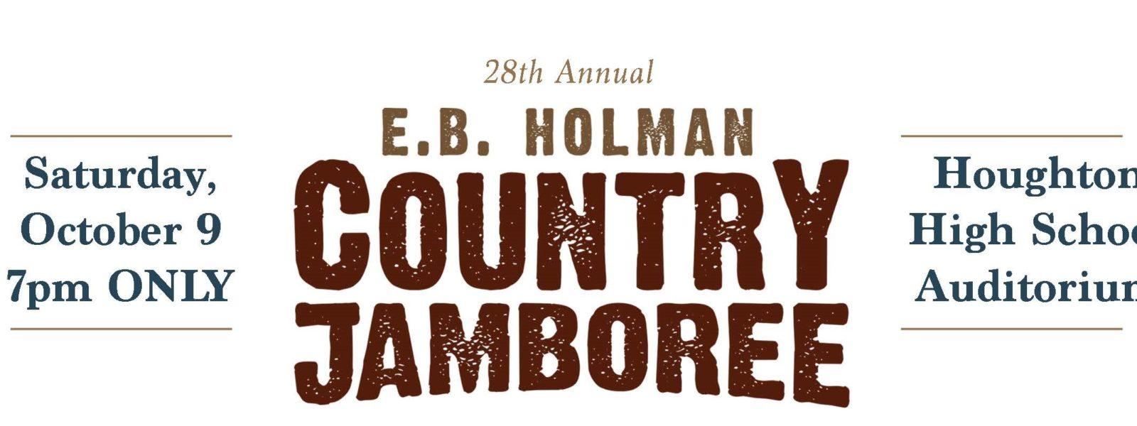2021 Jamboree